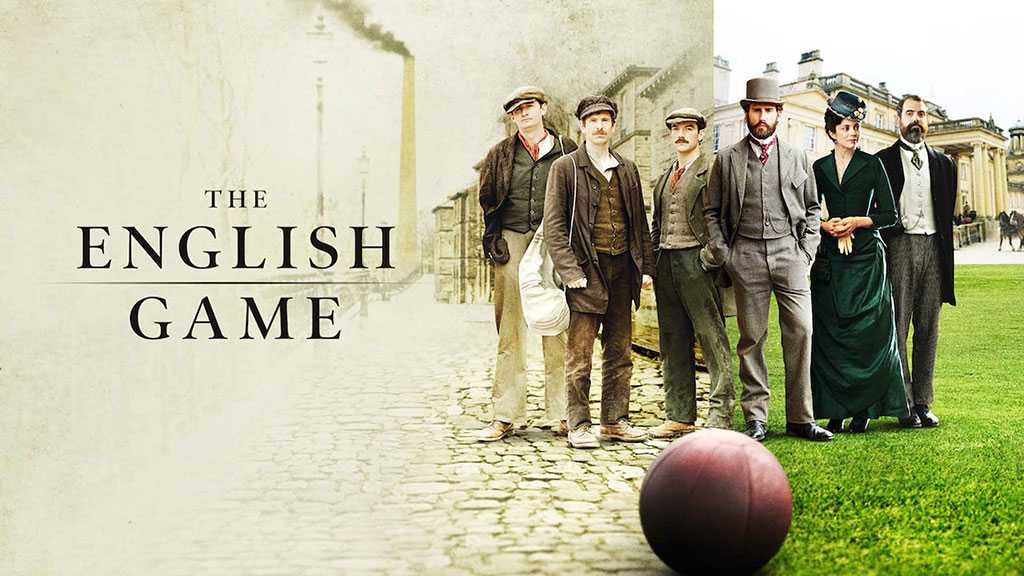 the english game dizisi